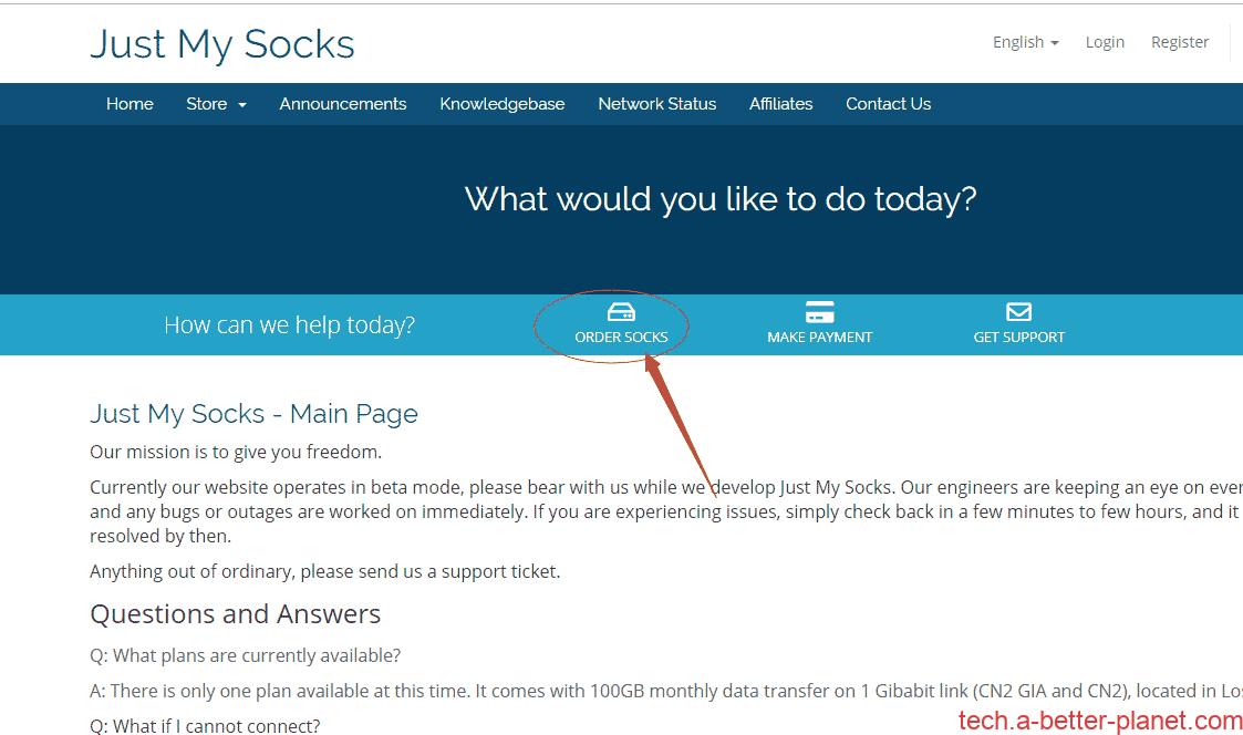 Justmysocks-套餐-order-socks