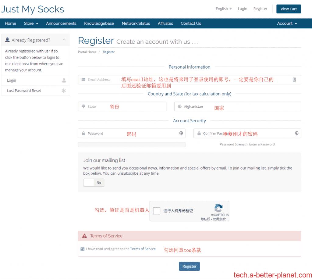 JustMySocks-Register